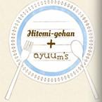 hitomi-gohan+ayuum's