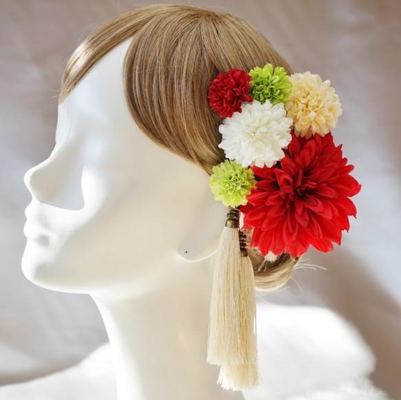ダリア&マムの 髪飾り【 結婚式 卒業式 成人式 / 和装 着物 】