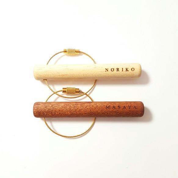wooden stick 木製スティックキーホルダー