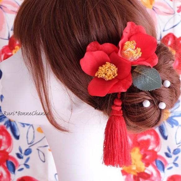 髪飾り~鮮やかな椿とおおぶりタッセルの髪飾りSet~ 和 ツバキ ヘッドドレス 袴 着物 和装 ウェディング 髪飾り