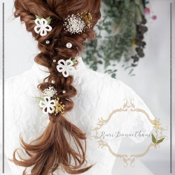 *ヴォロンテレースヘッドドレス* 髪飾り お呼ばれ 結婚式 卒業式 袴 振袖 振袖 浴衣 スクリューピン rbb,24
