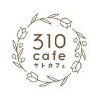 310cafe