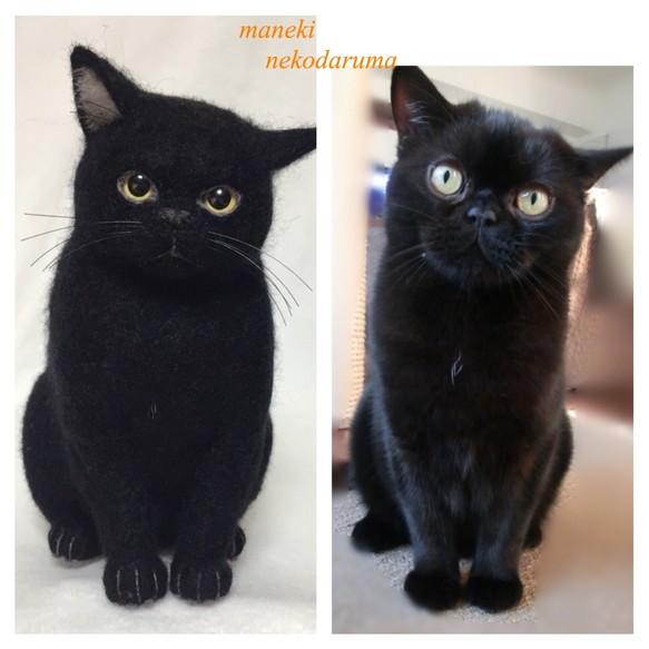 お名前キーホルダー 可愛い黒猫シルエット 名入れ 送料も無料 4種類