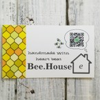 Bee House.e  ★ eri