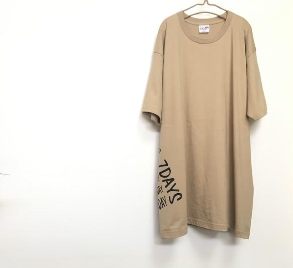 9634b9d5319dc Tシャツ/メンズ5XL!!着ると可愛い!超ビッグTシャツ(カフェオーレ)/ レディース ビッグt 大きいサイズ 春夏