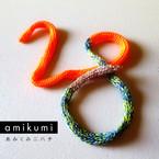 amikumi28