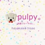 pulpy。