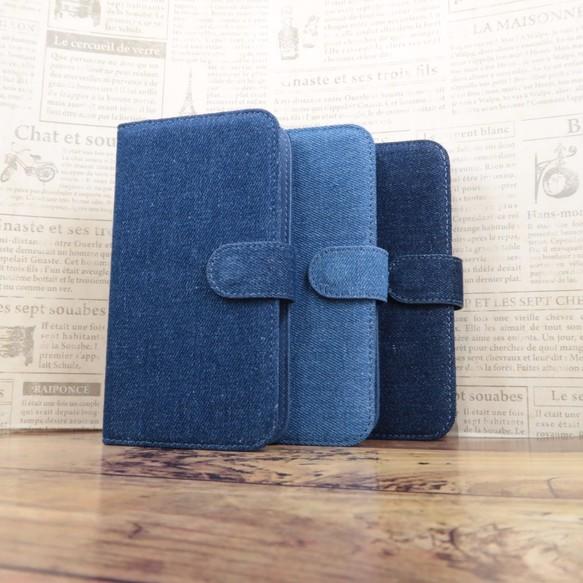 d7edc79810 デニム生地 カジュアル ファッション アイフォンケース 手帳型 ジーパン スマホケース