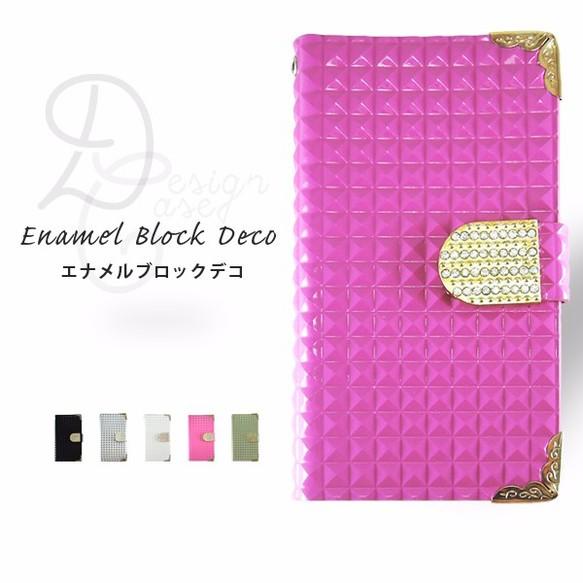 e524ba56ee iPhone8 iPhoneX 対応 アイフォン スマホケース 手帳型 エナメルブロック ...