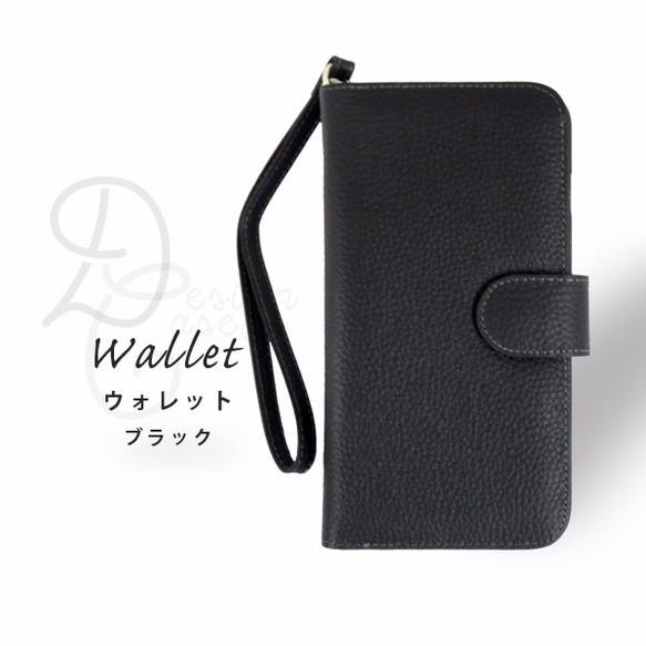 25de6d8b01 お札が入る深くて大きなポケット スマホケース 手帳型 全機種対応 ウォレット/ブラック スマホケース・カバー ペンギン