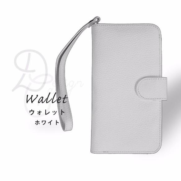 d871e7ecb8 お札が入る深くて大きなポケット スマホケース 手帳型 全機種対応 ウォレット/ホワイト スマホケース・カバー ペンギン