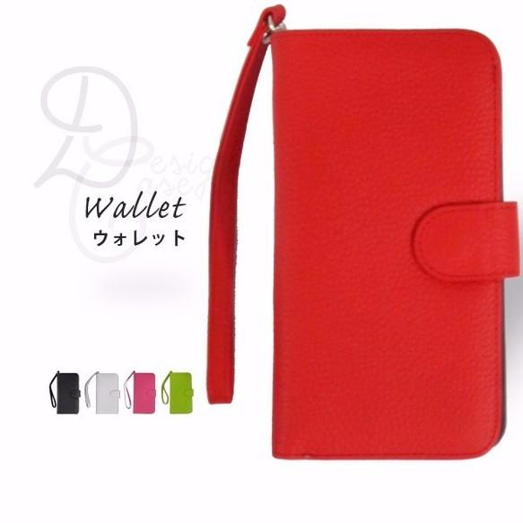 4b9f33029b iPhoneケース お札が入る深くて大きなポケット 手帳型 オーダー ウォレット iPhoneケース・カバー ペンギン