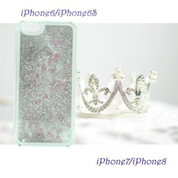 e9518835be iPhone グリッターケース シルバー 銀色 ラメ キラキラ iPhoneケース ...