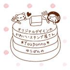 オリジナルスタンプの店Youponno*