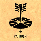 YAJIRUSHI