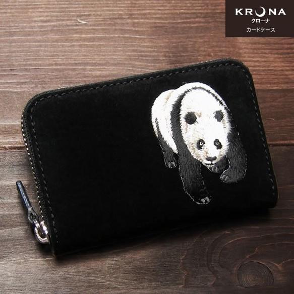 e81a6926b44d クローナ パンダ 刺繍モチーフ ピッグスエード 革 カードケース その他 ...