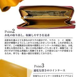 f77f72d2844e クローナ ミネルバボックス ラウンドファスナー 長財布 KRONA-307-MBOX 色:ローズ・アンティコ