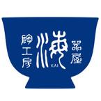 陶工房 海 今井香苗