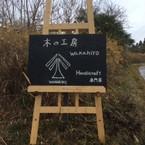 wakahiro