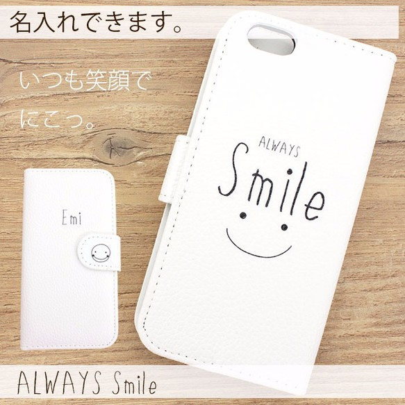f67d967219 Always Smile 手帳型スマホケース iPhone6/6S /6plus/6plusS/5/5S /SE ...