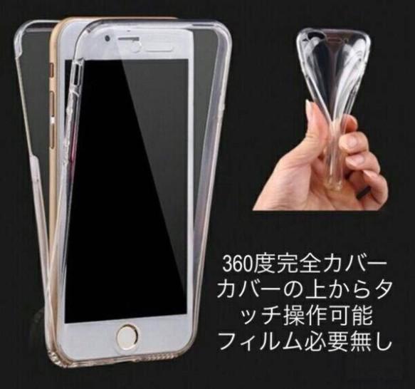 2a2ce41808 iPhone7plusケース 全面保護フルカバー 人気 iPhoneケース・カバー kiti ...