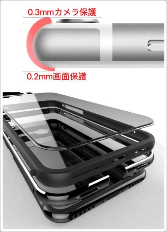 e8f1a0e167 iPhone7ケース 人気 シリコン アルミ 二重保護 スマホケース・カバー kiti