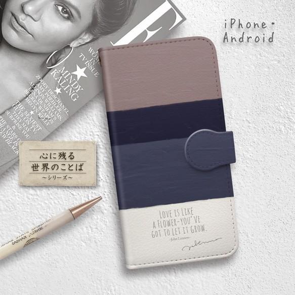 6ecff455a7 iPhone/Android】スマホケース/手帳型 〜ジョン・レノンの言葉 ...