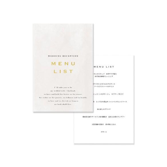 メニュー表 Ash White 結婚式 シンプル 海外風ウェディング その他