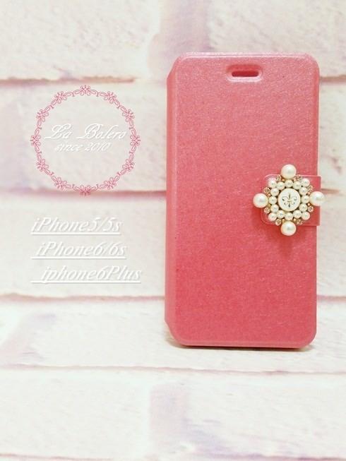 6a0411e394 【iPhone6/6s】パールビジューの可愛いiPhoneケース(ピンク×白色)/アイフォンカバー/アイホン/手帳型