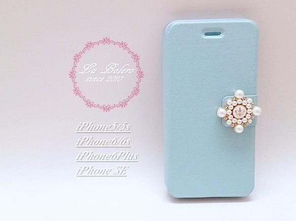 e95a64eca5 【iPhone全機種】パールビジューの可愛いiPhoneケース(エメラルド×白色)/アイフォンカバー/アイホン/手帳型