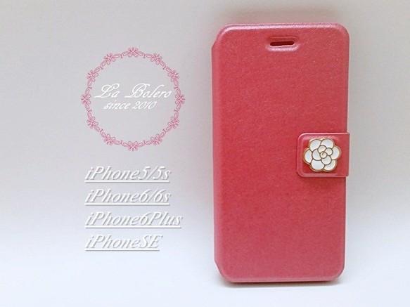 eb616d3cca 【iPhone全機種】上品なカメリアモチーフのiPhoneケース(ピンク)/アイフォンカバー/アイホン/手帳型