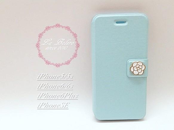 c60ab7a05b 【iPhone全機種】上品なカメリアモチーフのiPhoneケース(エメラルド)/アイフオンケース/アイホンケース
