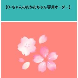 486a95d2418e7 リバーシブル・ベビーベスト☆可愛い「まつぼっくり」柄Wガーゼ ...