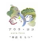 アウラ・ロコ / aura.loco