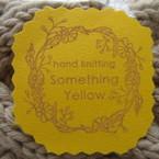 something yellow
