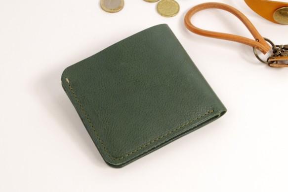 Image result for 綠色錢包