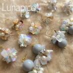 Lunapico