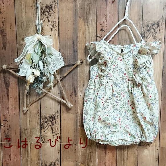 2013dc2239dcc 限定1点】ベージュ系小花のフリルロンパース ベビー服 こはるびより 通販 ...