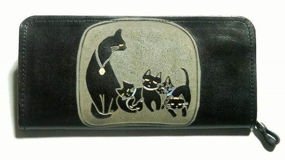 b0212136911b 猫のデザイン バッグ 財布等 レザークラフト ロング財布親子猫 catwalk oikawa