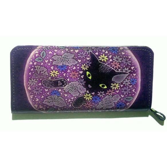c20200a78f43 猫のデザイン バッグ 財布等 レザークラフト ロング財布 花畑猫 catwalk oikawa