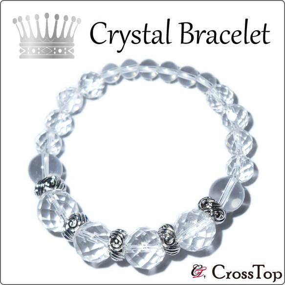b2afef87f6 水晶 ブレスレット 天然石 パワーストーン ブレスレット 高品質 アクセサリー 天然水晶 カットビーズ パーツ