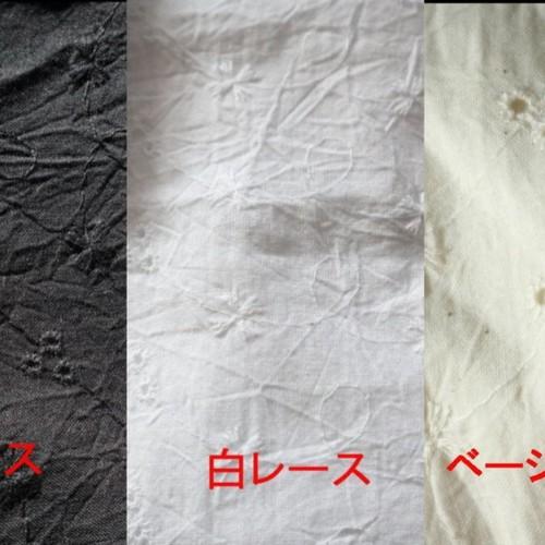 手作り マスク 手縫い 型紙