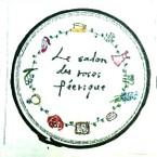 ル・サロン・ド・ローズフェリック