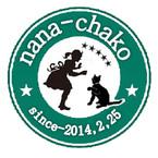 nana-chako