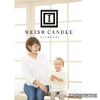 MEISO CANDLE I