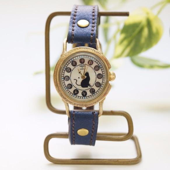 495600ca6b5b ねこ柄 手作り腕時計【藍染め】 腕時計 COTOCUL【コトカル】 通販 ...