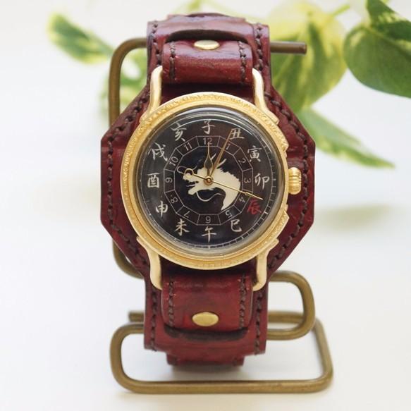 buy online fbc21 743b3 手作り腕時計【手染め】赤龍 真紅