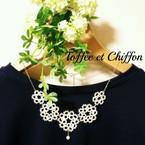 Toffee et Chiffon