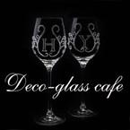 デコグラスカフェ