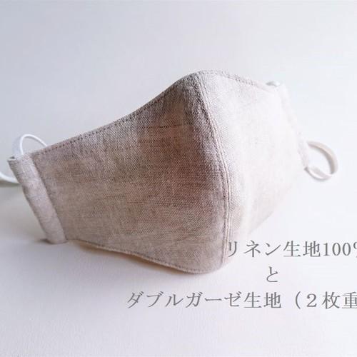 きれい 立体 マスク 作り方